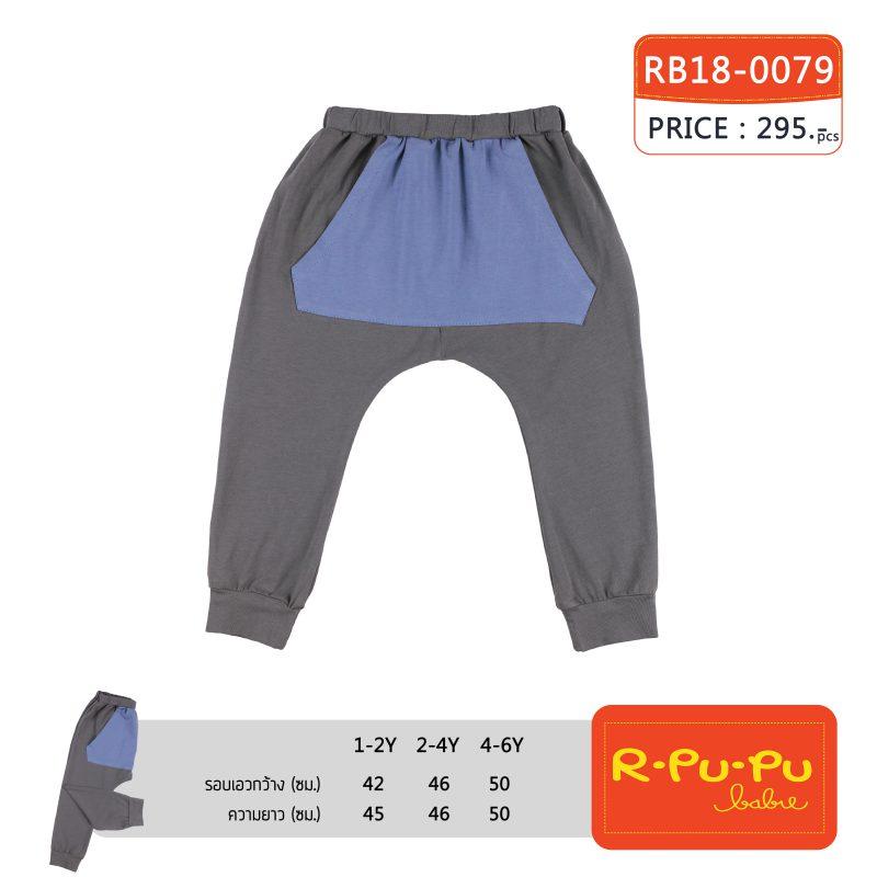 กางเกงขายาว เด็กผู้ชาย 1-6 ขวบ สีเทาเข้ม