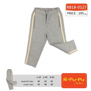 กางเกงขายาว เด็กผู้ชาย 1-6 ขวบ สีเทา มีแถบ 2 แถบ