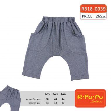 กางเกงขาสั้นเด็กชาย 1-6 ขวบ พับขา สีริ้วขาว น้ำเงิน