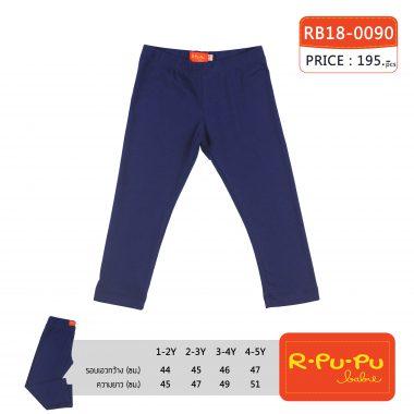 กางเกง Legging สีกรม เด็กหญิง 1-6 ขวบ