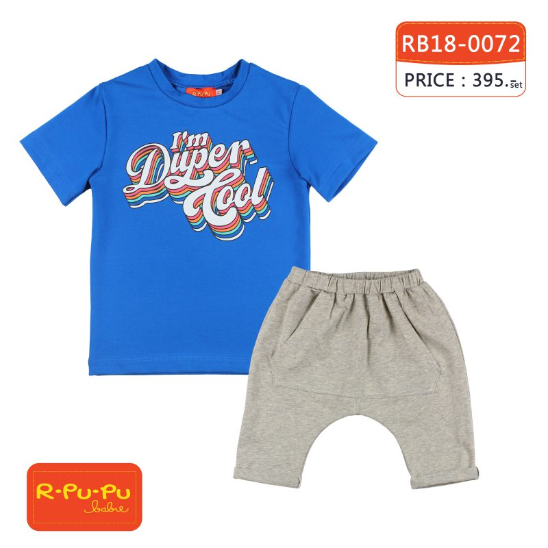 ชุดเสื้อและกางเกงเด็กชาย 1-6 ขวบ