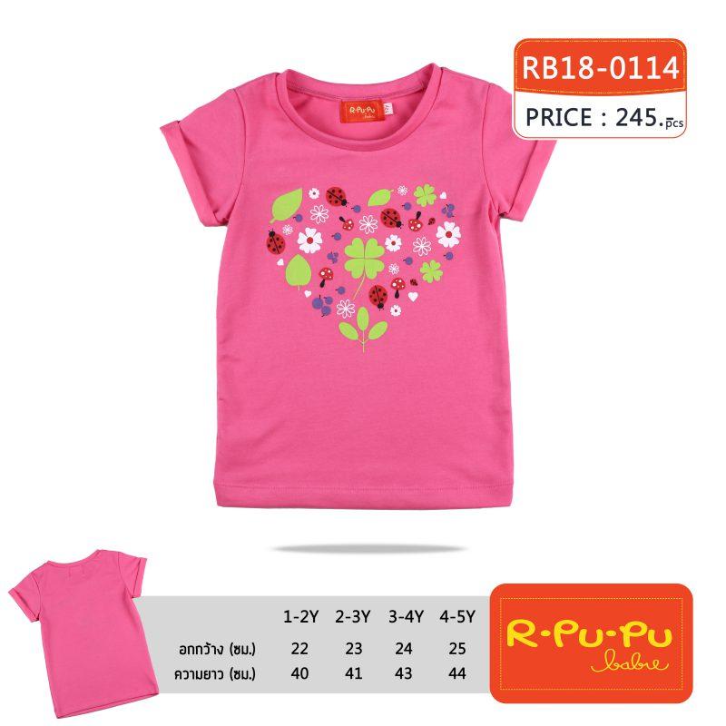 เสื้อแขนสั้นพับแขน เด็กผู้หญิง 1-6 ขวบ สีชมพูกลาง