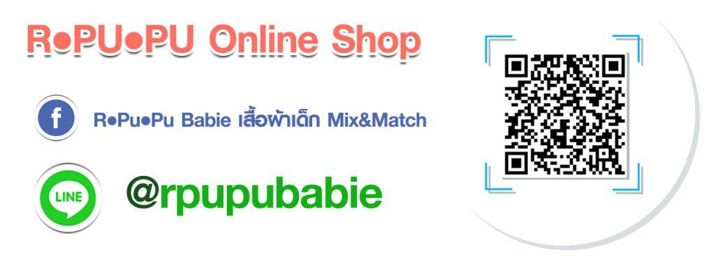 R•PU•PU Online Shop เสื้อผ้าเด็ก 1-6 ขวบ สวมใส่สบาย