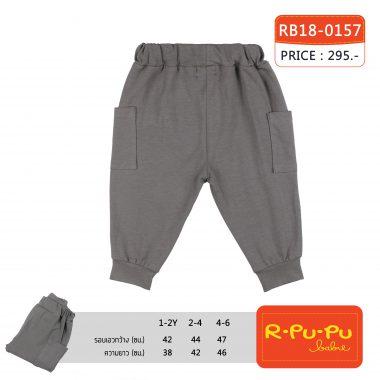 กางเกงขายาวเด็กผู้ชาย 1-6 ขวบ สีเทาลายเข้ม