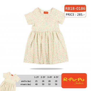 ชุดกระโปรง Dress แขนสั้น เด็กหญิง 1-6 ขวบ สีครีม ลายดอก