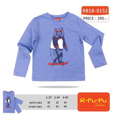 เสื้อแขนยาวสีฟ้าลาย หมีใส่แว่น เด็กชาย 1-6 ขวบ