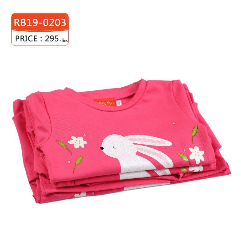 เสื้อแขนยาว เด็กผู้หญิง สีชมพู