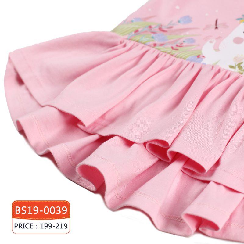 เสื้อแขนสั้น มีระบาย เด็กผู้หญิง สีชมพู
