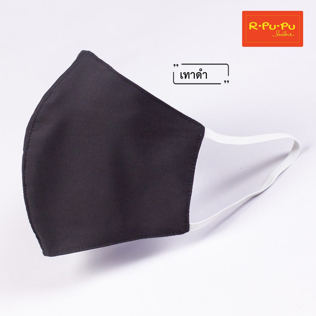 หน้ากากผ้าสีเทาดำ